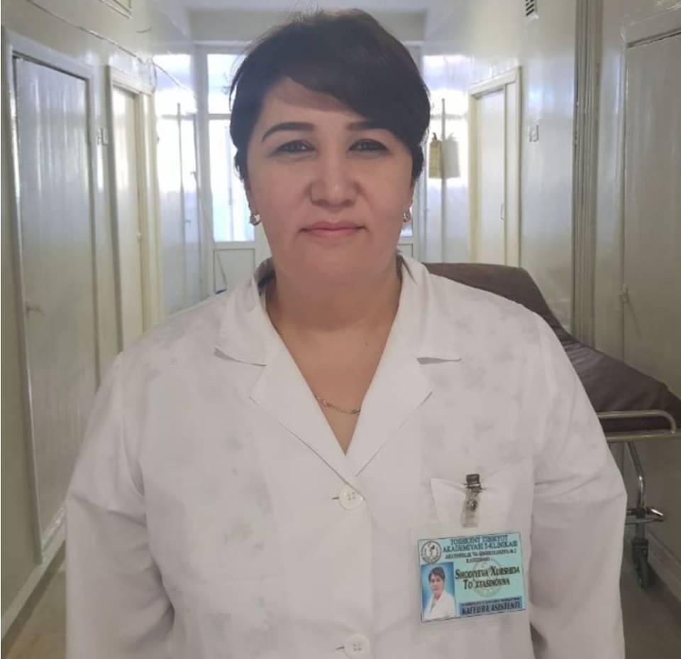 Шодиева Хуршида гинеколог